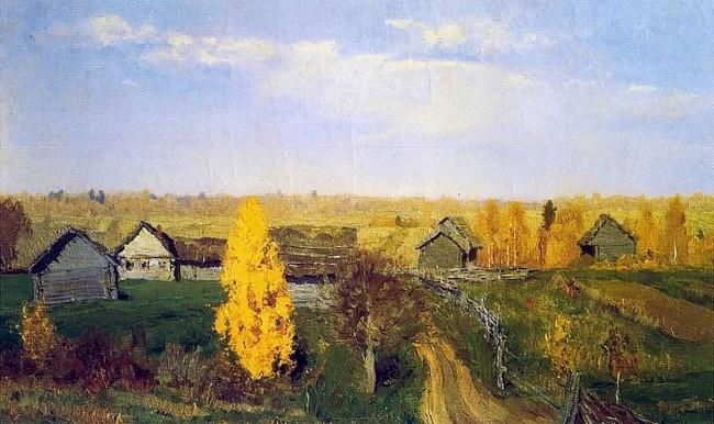 И. И. Левитан «Золотая осень. Слободка» - описание картины