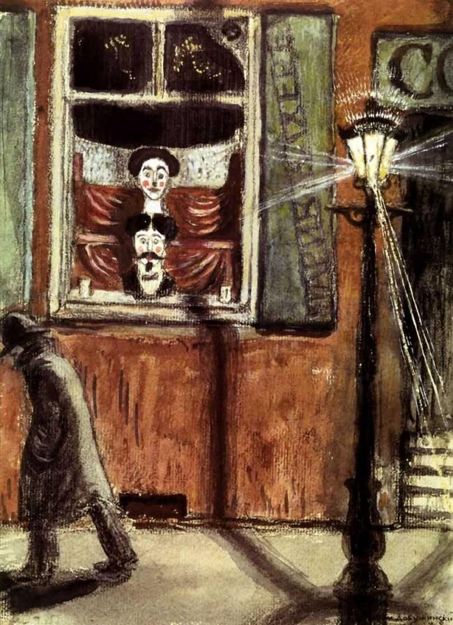 """Сочинение по картине: Добужинский - """"Окно парикмахерской"""""""