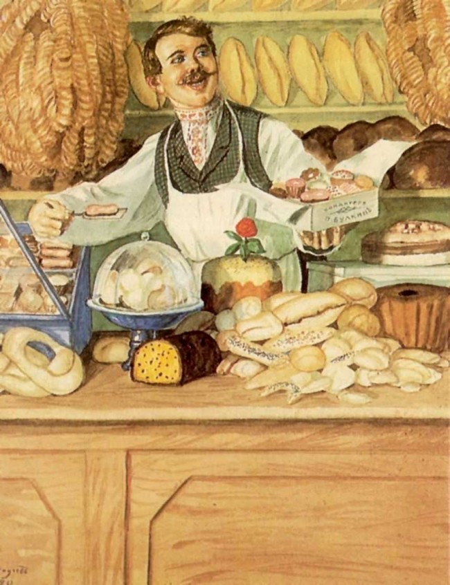 "Сочинение по картине: Кустодиев - ""Булочник"""