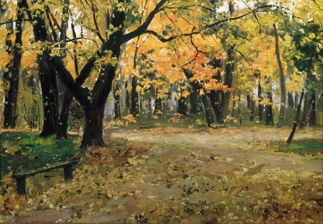"""Сочинение по картине: Остроухов - """"В Абрамцевском парке"""""""