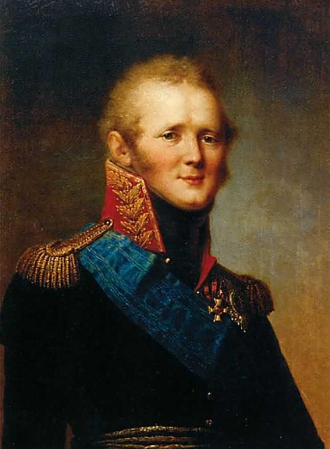 """Сочинение по картине: Щукин - """"Портрет императора Александра I"""""""