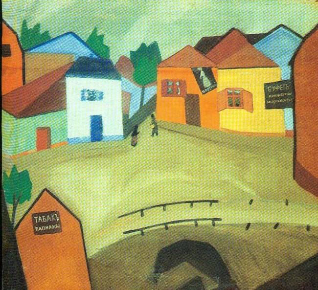 Сочинение по картине школьник улица